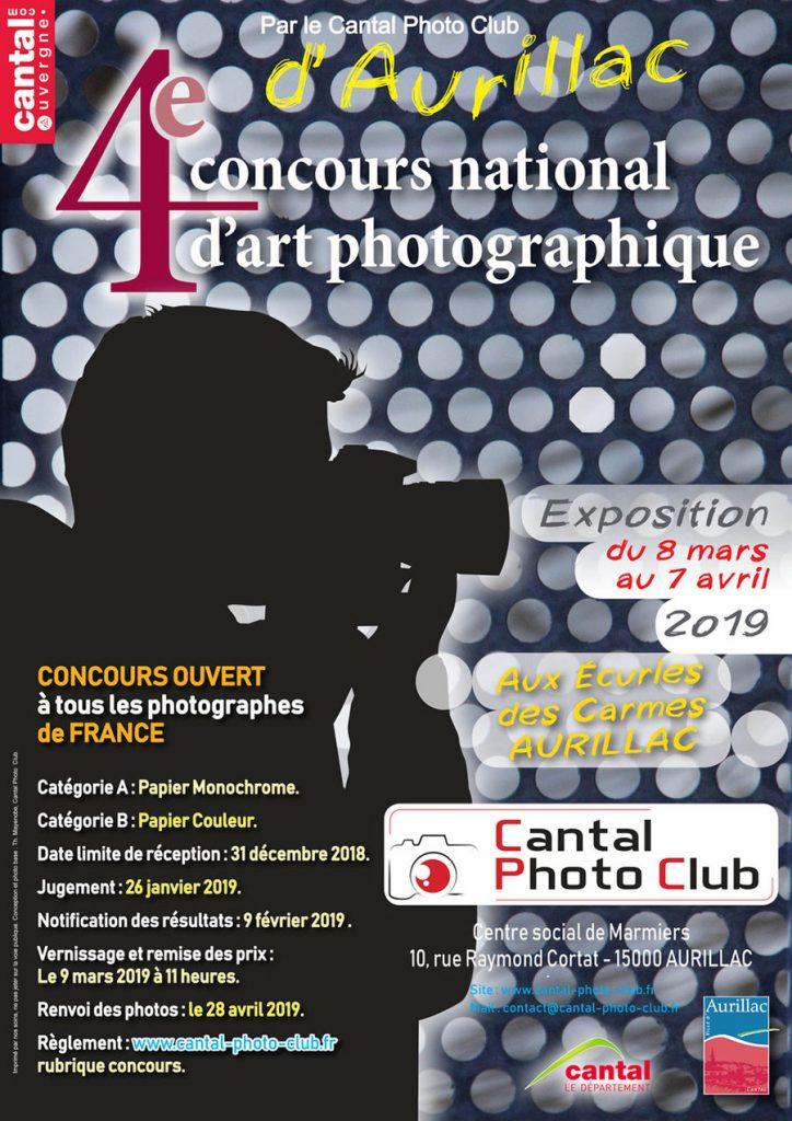 4ème Concours national d'Art photographique